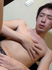 A Taste Of Akira